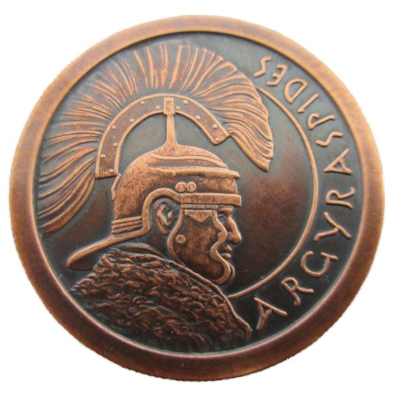 Argyraspides 1 oz .999 Pure Copper Coin (Black Patina)