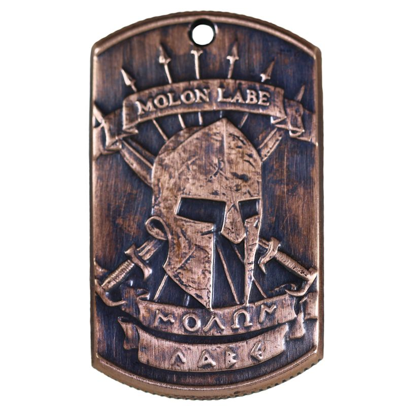 Molon Labe - Come And Take It Copper Dog Tag Necklace