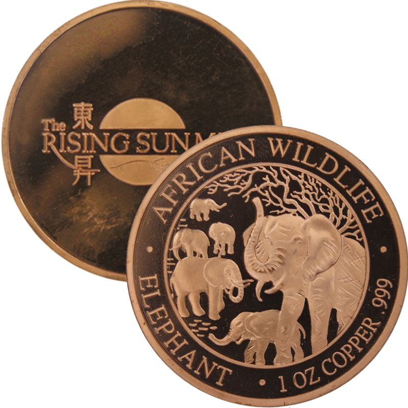 African Wildlife Elephant (The Rising Sun Mint) 1 oz .999 Fine Copper Round