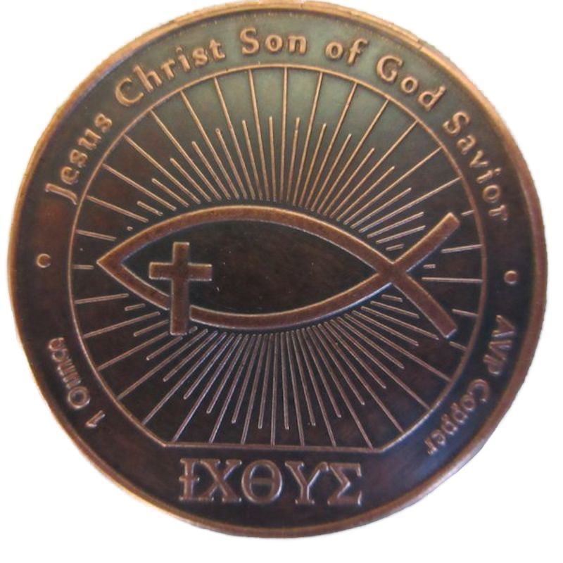 Ichthus 1 oz .999 Pure Copper Round (Black Patina)