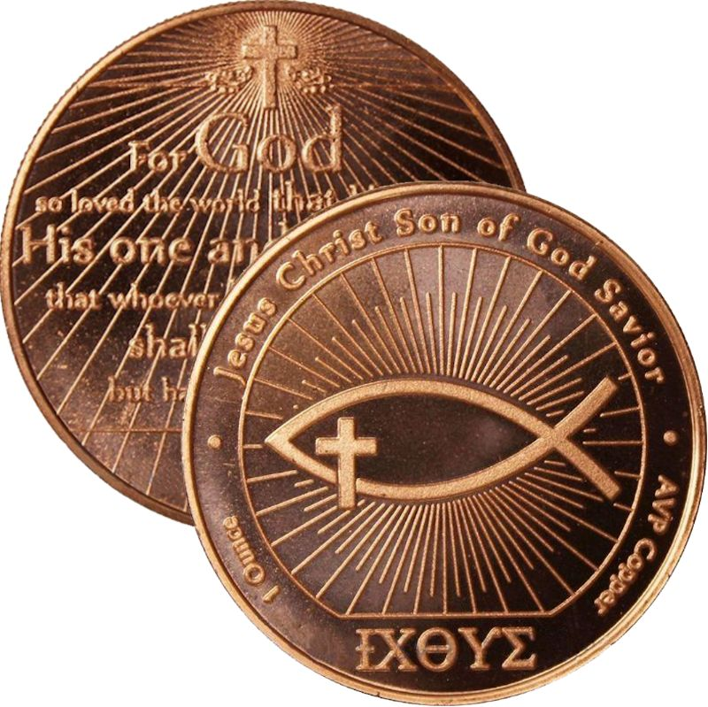 Ichthus 1 oz .999 Pure Copper Round