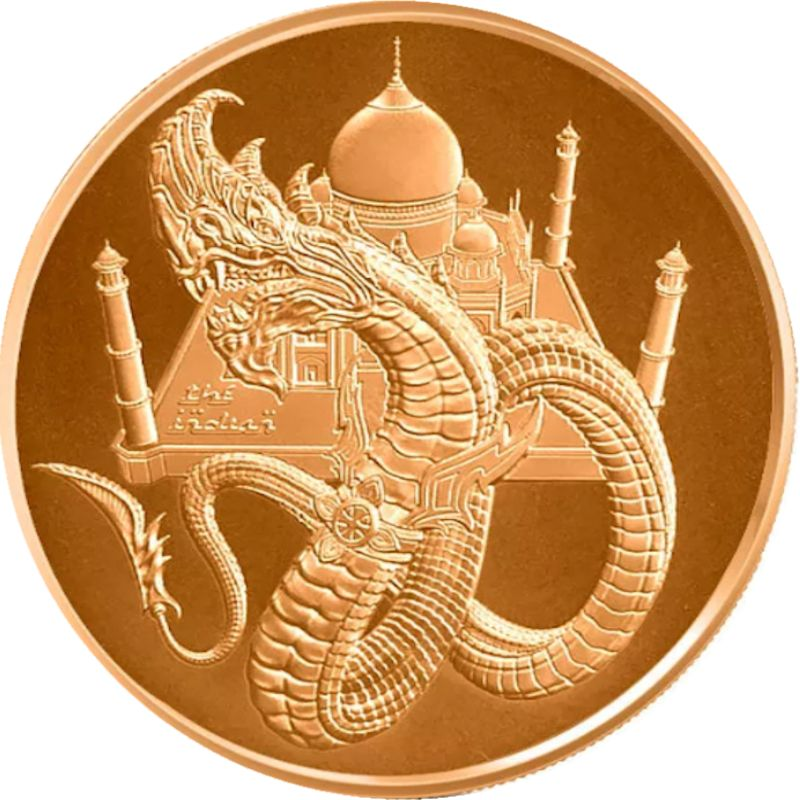 The Indian Dragon #5 (World Of Dragons Series) 1 oz .999 Pure Copper Round